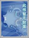 玄幻魔法:重生医妃元卿凌